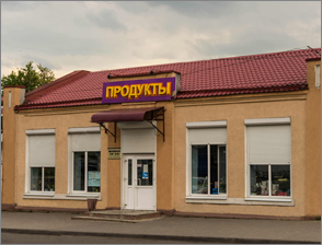 ОДО «ТехноТЭП» производит работы по всей Гомельской области